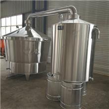 永州不锈钢造酒设备厂家定做白酒酿酒设备 家庭用酿酒设备 白酒冷却器 酿酒蒸锅