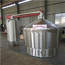 酿酒设备厂家定制304食品级不锈钢酿酒设备 双层吊锅蒸酒设备厂家直销 冷却器成套设备