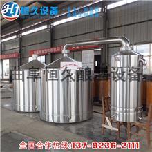 恒久酿酒设备 白酒酿酒设备生产厂家 粮食酒烧酒锅 酒厂蒸馏酿造配套设备冷却器