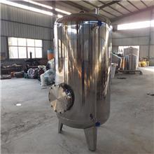 恒久酿酒设备厂家供应家用小型精酿啤酒发酵罐 100升500升啤酒格瓦斯设备 鲜啤精酿发酵罐