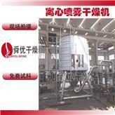 常州舜优干燥  奶制品喷雾干燥机 喷雾干燥机 可订制