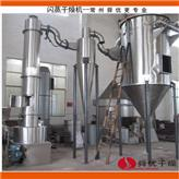 月桂酸镉闪蒸干燥机 苯并胍胺专用烘干机 旋转闪蒸干燥设备机械
