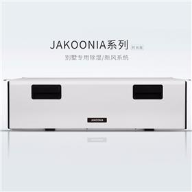 地送风新风系统-新风全热交换器-新风系统-JKD 3C 600报价-尊享版