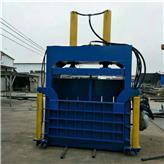 大型立式金属液压打包机 大压力液压打包机 铝合金液压压块机