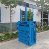 批发销售废纸打包机 30吨单缸小型立式液压打包机