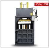 废纸生活垃圾打包机规格齐全 金属刨花料打包机经济实用 多少钱