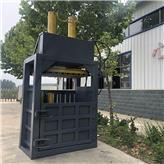 立式废料打包机 废纸废料液压打包机 铝料大功率液压打包机