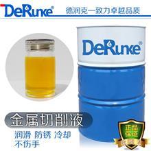 湖南省DRK-3011全合成金属磨削液 环保黑色金属磨床冷却液