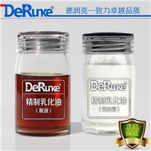 平顶山切削液DRK-3010乳化油磨削液 平顶山数控车床磨床皂化液 乳化液防锈乳化油