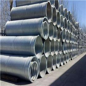 厂家直销-钢制波纹涵管-整装钢波纹管涵-衡水汇德
