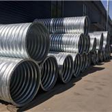 衡水厂家生产-钢制波纹管涵-优质钢波纹涵管-厂家直销