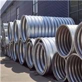 波纹涵管厂家直销-金属波纹涵管-拼接式波纹管涵-衡水汇德