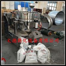 硅藻泥高速混合機 化學品用不銹鋼混合機 硅藻泥攪拌機