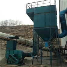 單機脈沖除塵器 宇盟機械 工業脈沖除塵器設備 廠家生產