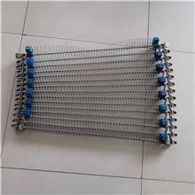 鑫昌达定制不锈钢网链-网链传送带-网链输送机