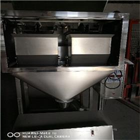 周口厂家直供食品自动包装机 颗粒全自动包装机 种子自动包装机惠文机械