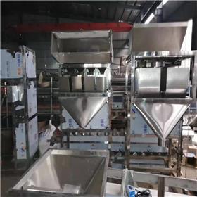 临沂厂家直供颗称重包装机立式颗粒包装机狗粮自动包装机操作简单