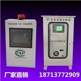 VOCs厂界在线监测_VOC固定源在线监测系统_VOCs挥发性有机废气报警器厂家