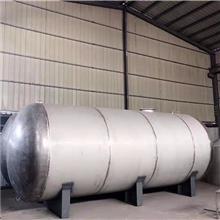 厂家出售 二手50立方卧式储罐 30立方不锈钢储罐 二手化工原料储存罐