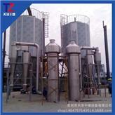 供应液体奶烘干喷粉塔 牛奶烘干设备 氨基酸喷雾干燥机