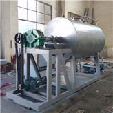 供应耙式真空干燥机 膏状物料烘设备 溶剂回收型真空烘干机