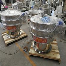 磁性材料振动筛_磁性粉末筛分-法斯特机械_1000型摇摆筛-1600型摇摆筛_法斯特机械