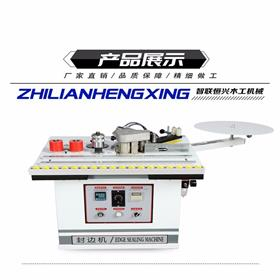 河南长葛厂家直销全屋定制用的手动封边机采用自动控制器的封边机价格优惠