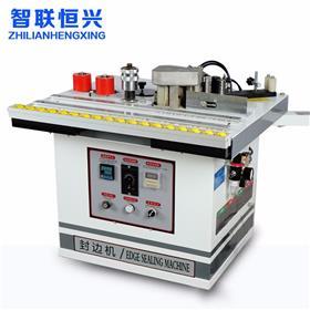 河北厂家直销全屋定制用的手动封边机采用自动控制器的封边机价格优惠