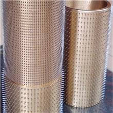 销售塑料包装材料针辊_铝箔针辊_微打孔针辊_连轴打孔针辊_编织袋打孔针辊