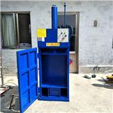 直销立式油漆桶打包机  塑料瓶衣服秸秆打包机 废纸箱边角料打包机