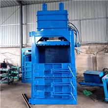 立式废纸打包机 废纸打包机价格 服装液压打包机厂家