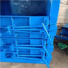 达观直销易拉罐压块机 200吨废不锈钢立式液压打包机价格