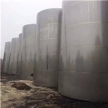 尚亿出售二手50立方卧式储罐 30立方不锈钢储罐二手化工原料储存罐