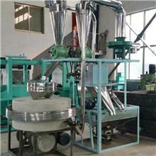 加工定做 荞麦面粉石磨机 石磨面粉成套设备 面粉加工设备
