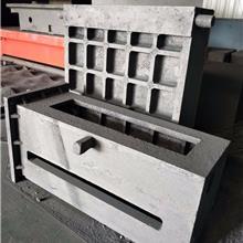 鑫盛鑄造廠生產高品質機床鑄件_大型機床鑄件_定做機床鑄件_床身底座