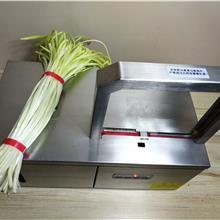 山东供应冥币烧纸草纸扎捆机 全自动佛香捆绑机价格