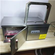 小型蒜苔扎捆机 冥币自动捆绑机 多功能超市用捆扎机