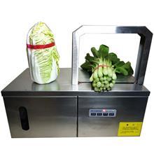 冥币黄纸扎捆机 感应蔬菜扎把机现货  超市蔬菜扎捆机 -221