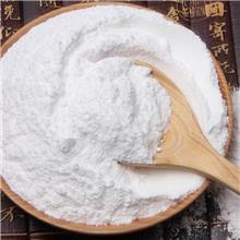 小苏打食品级 碳酸氢钠 食用小苏打粉 现货食品添加剂专用