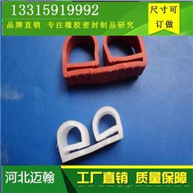 E型冷库密封条 硅胶条异型条烘箱拉手铰链冰柜冷柜密工业设备封条