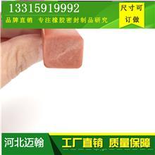 现货硅橡胶海绵密封条,大型化工橡胶密封条,耐老化和耐辐射硅胶条,硅橡胶密封条,硅橡胶海绵密