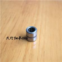 NK8/16TN 无内圈实体套圈滚针轴承 NK8/16厂家直销