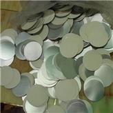 供应销售 封口铝箔 铝箔封口