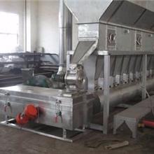 化工原料PVC颗粒沸腾烘干机,PVC颗粒干燥机,PVC颗粒沸腾床