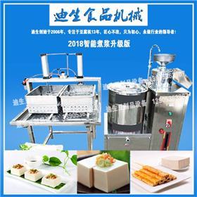 豆腐机豆浆机,磨浆机,自动豆腐机,山东豆腐机,豆腐加工机