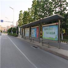 厂家直销太阳能候车亭 城市特色公交站台 不锈钢换画灯箱候车亭
