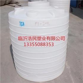 直销供应200L塑料桶_质优价廉_优良液体包装塑料桶