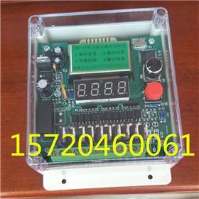 可编程脉冲控制仪10路12路16路20路除尘喷吹在线/离线脉冲控制器