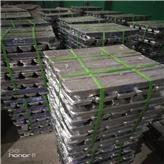 铅锭价格 纯铅块 纯铅条 出口级配重铅 融化铅 电解铅锭 生产厂家