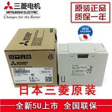 全新三菱变频器FR-E740-3.7K高性能高驱动高性价比